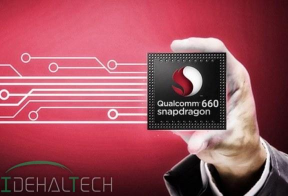 کوالکام پردازنده های میان رده جدید را معرفی کرد