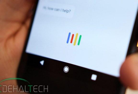 گوگل اسیستنت و تشخیص بالا در لهجه