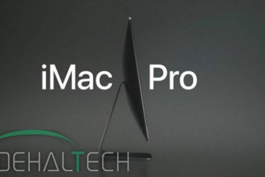 انتشار جزئیات بیشتر درباره  پردازنده iMac Pro
