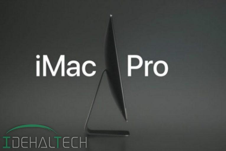 انتشار جزیئات بیشتر درباره پردازنده iMac Pro