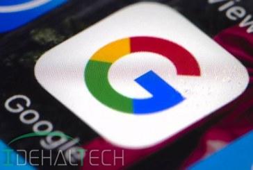 گوگل اقدام به خذف ویدئوهای خشن می کند
