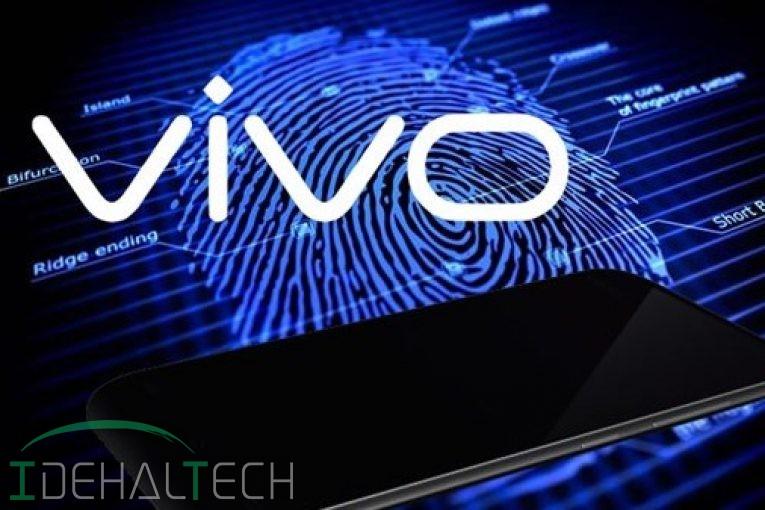 موفقیت VIVOدر یکپارچه سازی سنسور اثر انگشت با صفحه نمایش