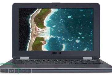 ایسوس و معرفی Chromebook Flip C213