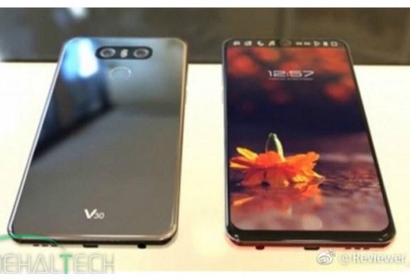 V30 ال جی بدون صفحه نمایش ثانویه است