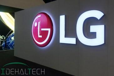 ال جی واحد توسعه برای فناوری های هوش مصنوعی راه اندازی می نماید