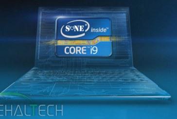 معرفی پردازنده جدید Core i9 اینتل