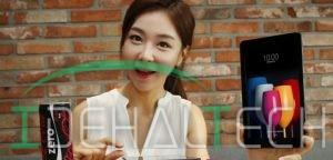 عرضه ال جی جی پد IV هشت اینچی در کره جنوبی