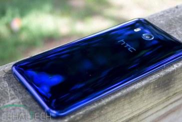 موبایل HTC U11 رتبه نخست بنچمارک آنتوتو را از آن خود کرد