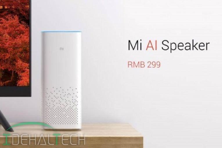 رونمایی از اسپیکر هوشمند خانگی 45 دلاری توسط کمپانی شیائومی