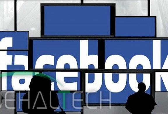 فیسبوک اسپیکر هوشمند مجهز به نمایشگر لمسی ۱۵ اینچی میسازد