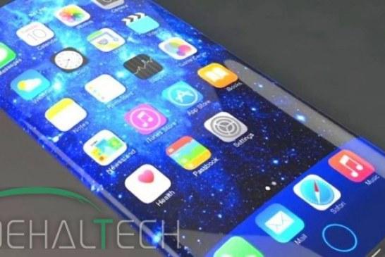 نسل جدید گوشی انعطاف پذیر اپل در حال ساخت است و ال جی تولید مدار آن را بر عهده گرفت