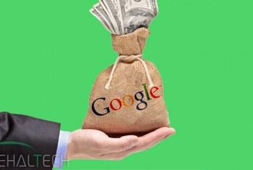 گوگل درآمدش را با ناشران خبری به اشتراک میگذارد