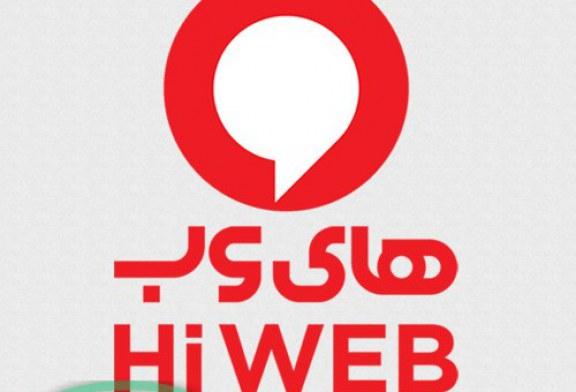 های وب، پارس آنلاین و آسیاتک را تصاحب کرد
