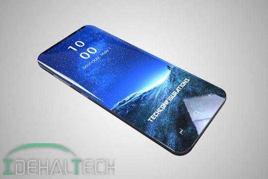 تغییرات زیاد در پنل پشتی Galaxy S9
