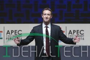 همکاری فیسبوک و سیلز فورس در زمینه تولید نرمافزار تجاری