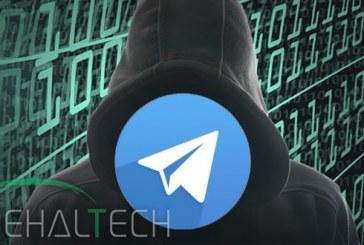 نشانه های هک تلگرام