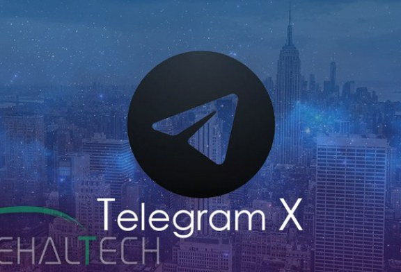 تفاوت تلگرام با تلگرام ایکس