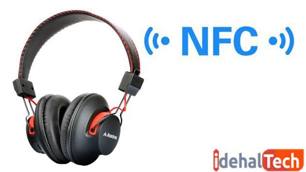 کاربرد NFC در هدفون