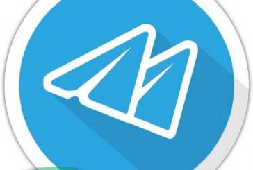 اپلیکیشن موبوگرام
