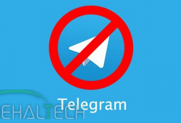 آیا تلگرام فیلتر می شود ؟