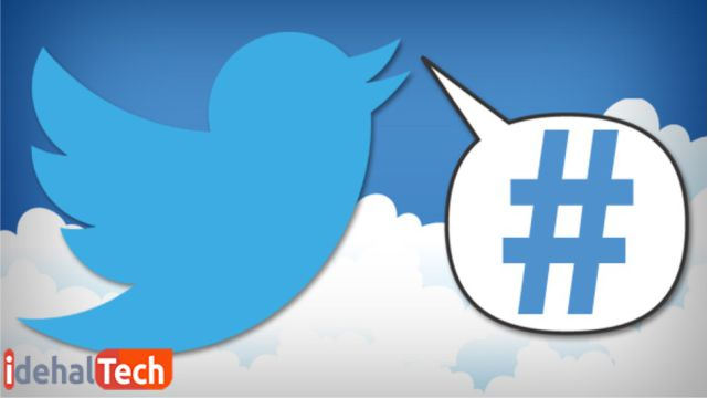 استفاده از هشتگ در توئیتر