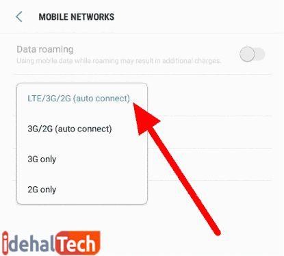 تنظیمات شبکه را به صورت خودکار تنظیم کنید
