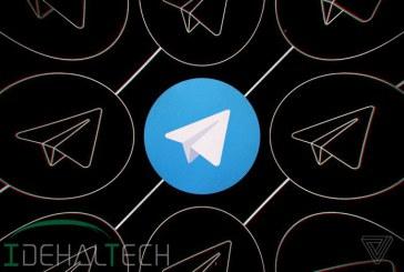 جایگزین خارجی تلگرام
