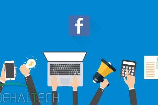 فیسبوک با ۵۰ برنامه جدید ویکپارچه ،کارایی خود را ارتقاء می دهد