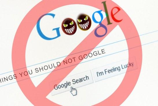عباراتی که نباید در گوگل سرچ کرد
