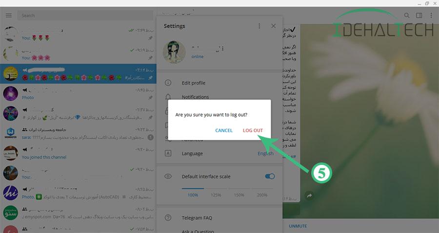 خروج از اکانت تلگرام