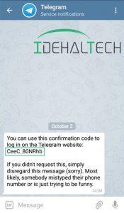 دریافت رمز حذف اکانت تلگرام