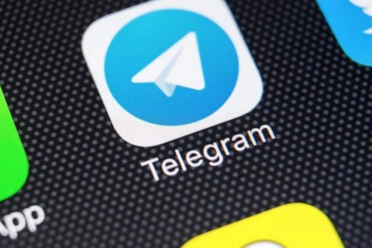 تغییر محل ذخیره تلگرام