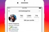 تغییر نام کاربری اینستاگرام (Instagram) فارسی