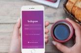 ساخت اکانت اینستاگرام (Instagram)