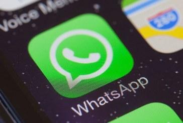 ایجاد گروه در واتساپ (WhatsApp)