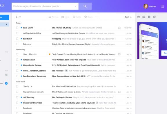 آموزش نحوه ارسال ایمیل در یاهو (Yahoo)