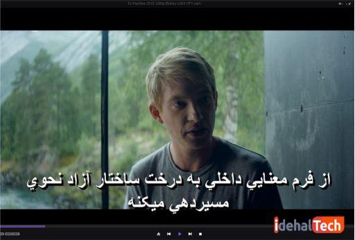 اضافه کردن زیرنویس فارسی به فیلم