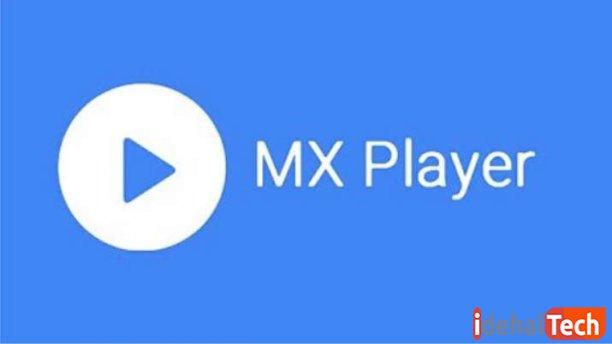 برنامه mxplayer