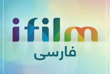 آموزش تغییر زبان آی فیلم از عربی به فارسی