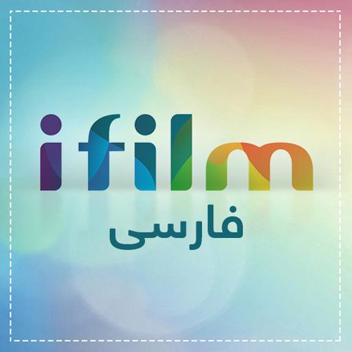 تغییر زبان آی فیلم عربی به فارسی