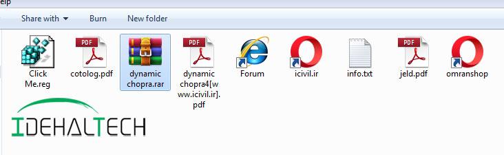 استخراج فایل فشرده با گزینه extract Here