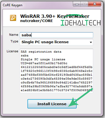 فعالسازی نرم افزار WinRAR