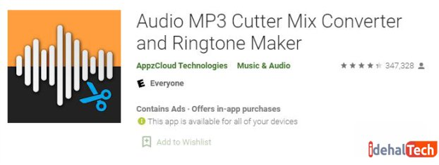 اپلیکیشن Audio MP3 Cutter Mix Converter