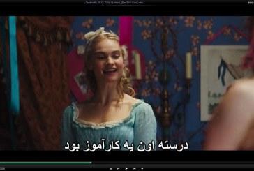 آموزش تنظیم موقعیت زیرنویس فیلم در KMPlayer