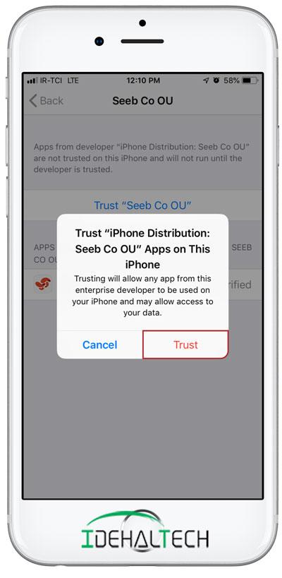 انتخاب دکمه Trust