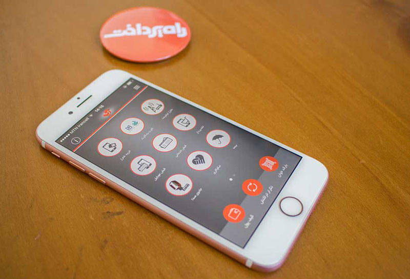نصب نرم افزار آپ فعالسازی روی iOS