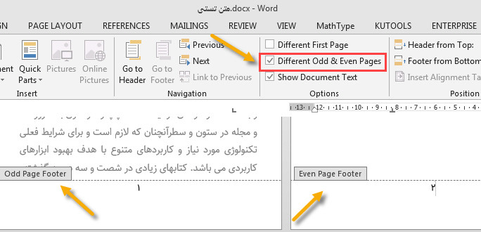 انتخاب گزینه Different Odd & Even Pages