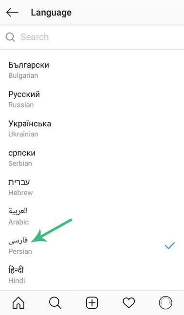 فارسی کردن اینستاگرام