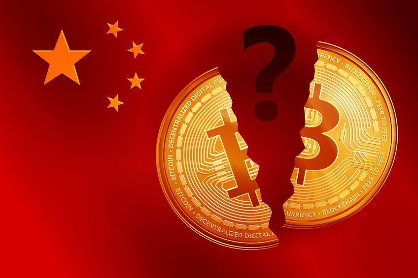 ممنوعیت استخراج بیت کوین در چین