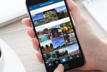 دانلود از اینستاگرام – دانلود عکس و فیلم از اینستاگرام